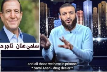 شاهد.. عبدالله الشريف يسخر من حديث السيسي مع