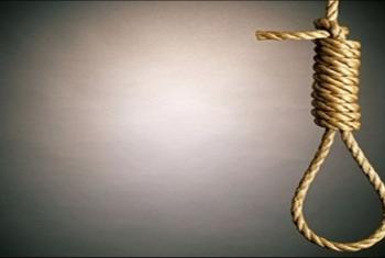 الإعدام لسيدة وعامل لاتهامهما بقتل زوجها وصياد بمنيا القمح
