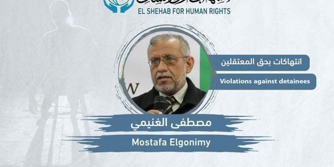 مرصد حقوقي يستغيث لإنقاذ حياة عضو مكتب إرشاد الإخوان المعتقل بسجن العقرب