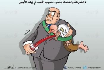 الشرطة والقضاء والجيش.. نصيب الأسد في زيادة الأجور