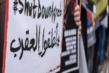 معتقلو مقبرة العقرب: محرمون من كافة الحقوق منذ 3 سنوات