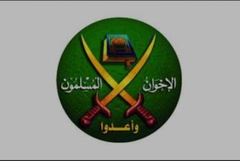 الإخوان المسلمون ينعون عبدالله مرسي النجل الأصغر للرئيس الشهيد