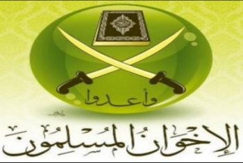 تهنئة من الإخوان المسلمين للناجحين في المرحلة الثانوية