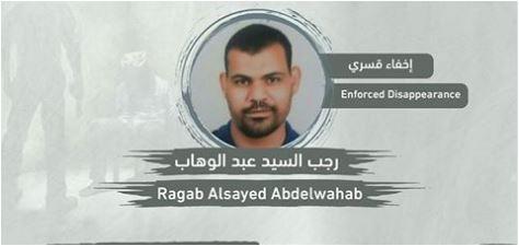 لليوم العاشر.. أمن الانقلاب يواصل إخفاء مواطن من ديرب نجم