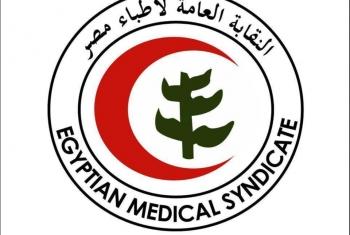 نقابة الأطباء ترفض تصريحات رئيس وزراء الانقلاب وتطالبه بالاعتذار