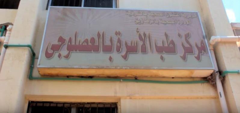 العصلوجي.. قرية بلا خدمات وتعاني من البلطجية واللصوص