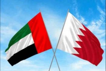 المؤتمر القومي العربي يدعو لتشكيل جبهة لمناهضة التطبيع