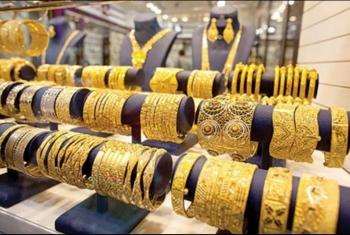 تعرف إلى أسعار الذهب خلال التعاملات المسائية