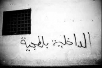 اعتقال 3 كوابرية بينهم شقيقان من العاشر من رمضان