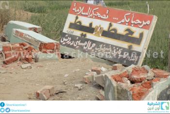 بالصور.. غضب بين الأهالي إثر هدم استراحة قرية بحطيط بأبو حماد