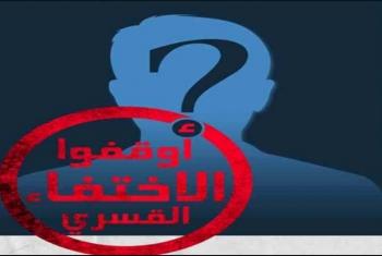 الانقلاب يواصل إخفاء 6 مواطنين قسريا بالشرقية