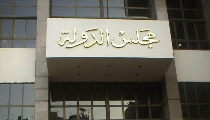 عدد من القضاه يجددون مطالبتهم بالتحقيق في فساد رئيس مجلس الدولة