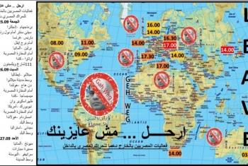 ارحل مش عايزينك.. خريطة مظاهرات المصريين بالخارج