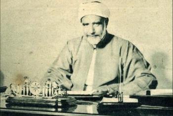 الإمام المراغي.. شيخ الأزهر الذي دافع عن الحق في وجه الطغاة