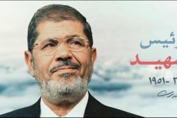 """""""مرسي للديمقراطية"""" مؤسسة تترجم مبادئه وتحظى بدعم أسرة الرئيس الشهيد"""