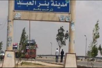 طائرات الاحتلال تقصف مدينة بئر العبد بسيناء