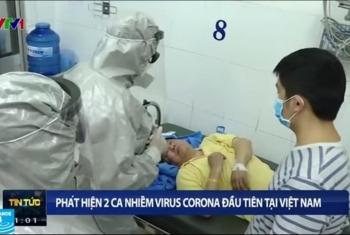 وقف الرحلات السياحية في الصين لمنع انتشار فيروس كورونا الجديد
