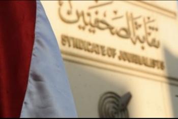 منظمات تونسية تطالب سلطات الانقلاب بالإفراج عن الصحفيين