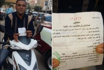 لم يخالف التدابير الإحترازية.. مواطن يستنكر إجباره دفع غرامة الكمامة بالزقازيق