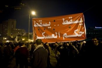 مظاهرات بدمياط تنديدا بحكم العسكر ومطالبة برحيل السيسي