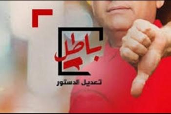 أهالي الحسينية: لا للتعديلات الدستورية والسيسي فرعون