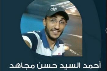 للشهر الرابع.. أمن الانقلاب يواصل إخفاء طالب بجامعة الأزهر من أبوحماد