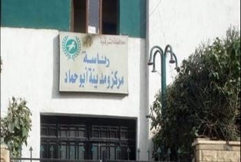 أبوحماد.. أهالي قرية