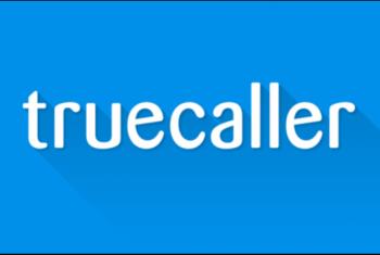 مزايا يقدمها تطبيق Truecaller لا يعرفها المستخدمون.. تعرف إليها