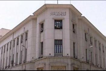 حكومة الانقلاب تقترض 1.25 مليار جنيه من البنوك كسندات خزانة