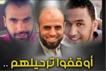 أوقفوا ترحيلهم.. منظمة حقوقية تناشد الكويت بعد تسليم مصريين لسلطات الانقلاب العسكري
