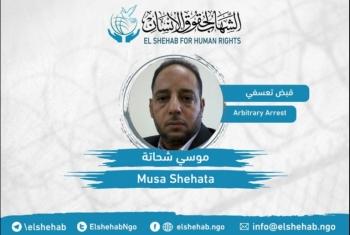 مرصد حقوقي يدين اعتقال مواطن من فاقوس فجر اليوم