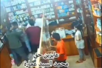 بسبب علبة دواء.. تاجر يتعدى بالضرب على طالب داخل صيدلية بكفر صقر