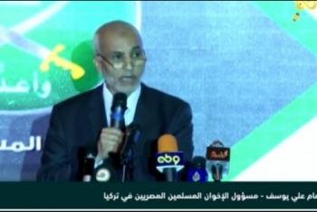 همام يوسف: الإخوان لن تسلم بالأمر الواقع والرأي للشعب