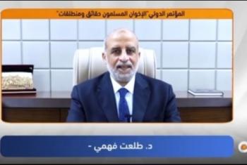 طلعت فهمي: تربية النشء على قيم الإسلام أهم أهداف جماعة الإخوان
