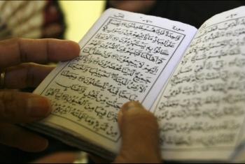 لماذا لا نملُّ القرآن؟