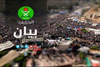 الإخوان المسلمون: مجزرة جديدة  في نهار رمضان وقبل ذكرى رابعة  !