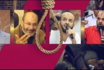 بسبب الإعدامات.. إدارة بايدن تدرس تعليق جزء من معونة مصر