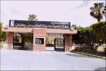 سكان شمس غرب في العاشر من رمضان يشكون نقص الخدمات