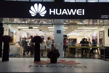 رسميًّا.. رفع الحظر الأمريكي المفروض على الهواتف الصينية