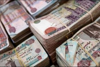 ارتفاع اعتمادات سداد القروض في الموازنة بنسبة 6%