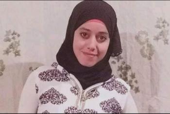 فتاة تتغيب عن منزلها في الحسينية