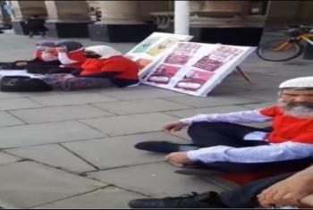 وقفة احتجاجية في لندن رفضا لأحكام الإعدام في مصر