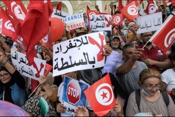 دعوات بتونس للتظاهر ضد قرارات قيس سعيد