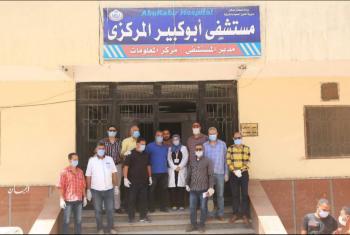 وفاة 10 مصابين بكورونا في أبوكبير ومطالب بزيادة أسرّة العزل