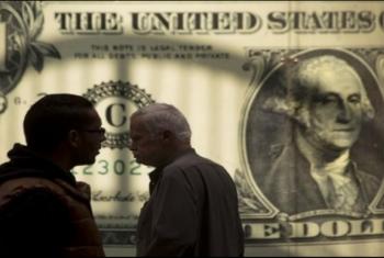 الانقلاب يقترض 3 مليارات دولار من الأسواق الدولية