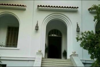 سفارة إثيوبيا