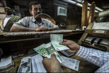 5.6 مليارات دولار تراجعاً في الأصول الأجنبية خلال أغسطس