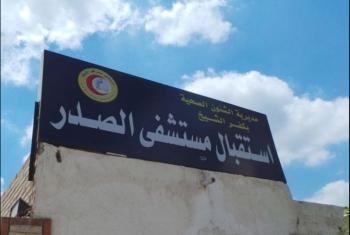 وفاة مريضين في حريق بالعناية المركزة في مستشفى الصدر بكفر الشيخ