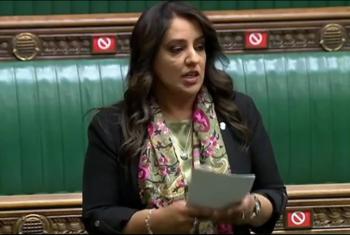 نائبة بريطانية تطالب بتجريم الإساءة للنبي الكريم محمد