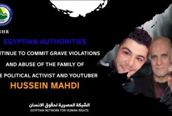 لنشره فيديوهات تنتقد الانقلاب.. استمرار اضطهاد أسرة